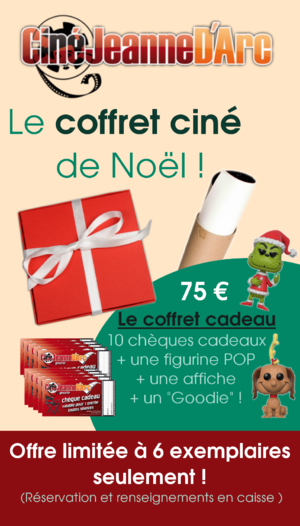 CoffretCiné